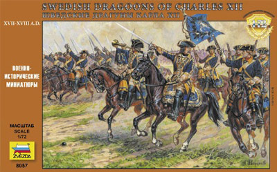 Prussian Grenadiers Of Frederick II/ Frederick The Great [ZVE8071